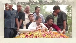 Deoria to Delhi Kisan Yatra, Day 19, Wednesday, September 28, 2016