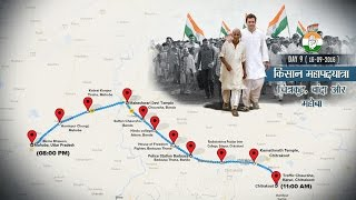 Deoria to Delhi Kisan Yatra, Day 9, Friday, September 16, 2016