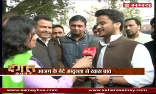 Aazam khan's son and SP candidate Abdullah Aazam spoke over his voting
