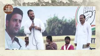 Congress VP Rahul Gandhi interacting with Farmers at a 'Khat Sabha' in Hamirpur (UP)
