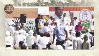 Congress VP Rahul Gandhi interacting with Farmers at a 'Khat Sabha' in Bulandshahr (UP)