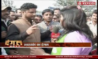 Rampur's public cast his vote in the name of development