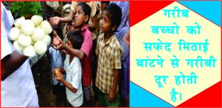 5 Easy tips for Money Luck. #acharyaanujjain गरीबी होगी दूर, करे ये उपाय&#