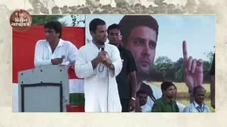 Congress VP Rahul Gandhi interacting with Farmers at a 'Khat Sabha' in Firozabad (UP)