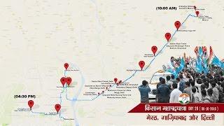 Deoria to Delhi Kisan Yatra, Day 26, Thursday, October 6, 2016