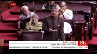 Ghulam Nabi Azad on Demonetisation of Currency