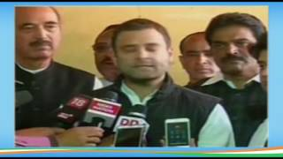 Opposition is firm on its demand for a JPC probe into demonetisation issue: Rahul Gandhi