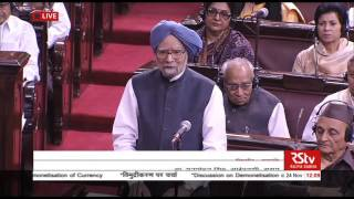 PM said wait for 50 days but for the poor section even 50 days can be detrimental: Dr Manmohan Singh