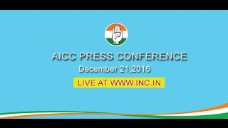 AICC Media Byte By Randeep Surjewala, December 21, 2016