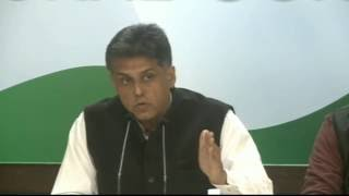 AICC Press Briefing By Shri Manish Tewari at Congress HQ. Jan 2, 2017