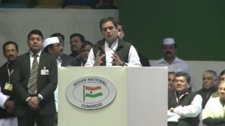 Congress Vice President Rahul Gandhi speech at the Jan Vedna Sammelan