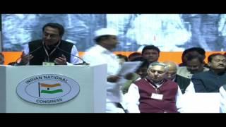 Shri Kamal Nath speech at the Jan Vedna Sammelan