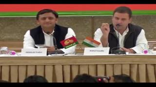 ये alliance opportunistic नहीं है,दिल का alliance है : राहुल गांधी