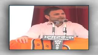 Congress VP addresses Public Rally in Lambi, Punjab, February 2, 2017