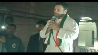 हम दो युवा उत्तर प्रदेश को आप के साथ मिलकर बदलने के लिये खड़े हैं : राहुल गांधी