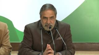 AICC Press Briefing by Anand Sharma at Congress HQ, February 9, 2017