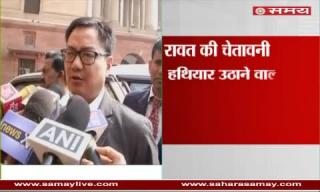Kiren Rijiju spoke on Army Chief Bipin Rawat warned to people of J&K