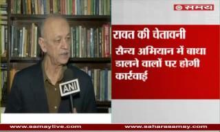 Kamar Aaga spoke on Army Chief Bipin Rawat warned to people of J&K