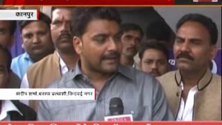 INDIA VOICE Correspondent talk with Bsp Candidate Sandeep Sharma