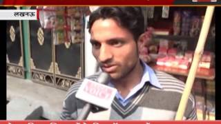 India voice correspondent talk people of lucknow