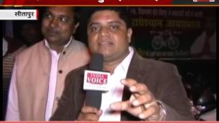 INDIA VOICE Correspondent talk with people of sitapur