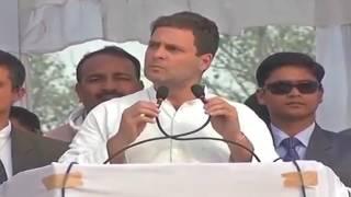 Congress VP Rahul Gandhi addresses Public Rally in Raebareli, Uttar Pradesh