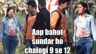 Chalogi 9 se 12 Movie Dekhne   Comment Trolling Ep. 2   Pranks in India 2017   Unglibaaz