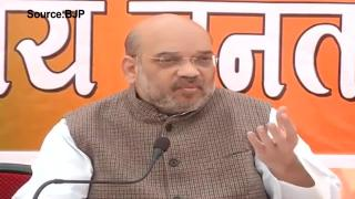 BJP will form 'majority' government in UP: Amit Shah
