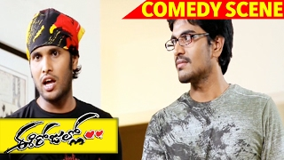 Sai And Sri Superb Comedy With House Owner's Wife - Ee Rojullo Movie Scenes