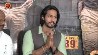 S3 Villain Thakur Anoop Singh Press Meet Surya, Anushka, Shruthi Hassan