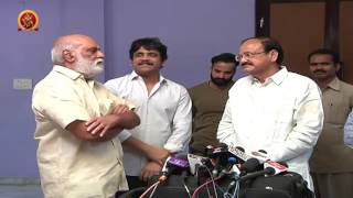 Venkaiah Naidu Press Meet After Watching Om Namo Venkatesaya Movie || Nagarjuna, Anushka
