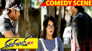 Sri Helps His Siste''s Love Problem - Sai Superb Comedy Scene - Ee Rojullo Movie Scenes