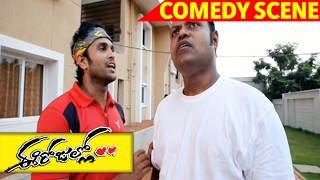 Cricket Ball Hits Manamma - Sai Superb Comedy Scene - Ee Rojullo Movie Scenes