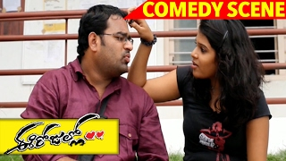 Bhargavi Adult Comedy Scene - Srinivas Worried About Reshma - Ee Rojullo Movie Scenes