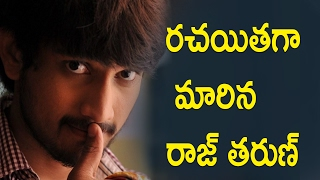 Raj Tarun Has Written A Song In Kittu Unnadu jagartha : Johny Johny Song : Kittu Unnadu Jagratha