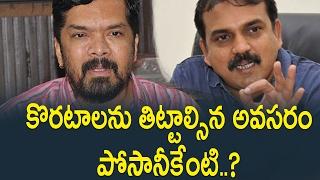 Posani Sensational Comments On Korotala Siva Movies : Why Posani Angry On Koratala Siva
