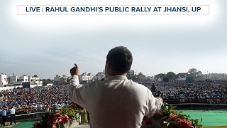 Congress VP Rahul Gandhi addresses Public Rally in Jhansi, Uttar Pradesh