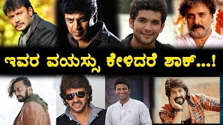 Sandalwood Hero's Age details Sudeep Darshan Yash | Puneeth Rajkumar  Upendra Shivanna video - id 301490967a34 - Veblr Mobile