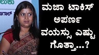 Maja talkies Anchor Aparna Age details Aparna Kannada News Top Kannada TV