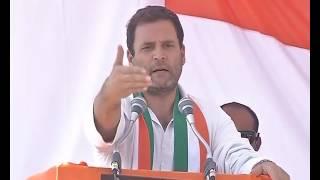 Congress VP Rahul Gandhi addresses Public Rally in Banda, Uttar Pradesh