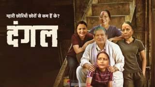 Poll Humor: How will Harish Rawat fare in Uttarakhand's Dangal