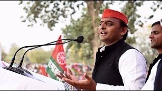 How Akhilesh Yadav swayed the rally in Chitrakoot