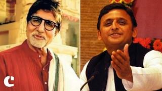 'Do't campaign for Donkeys of Gujarat': Akhilesh Yadav advises Amitabh Bachchan