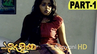 Naga Bhairavi Full Movie Part 1 Suspense Thriller Movie Ananya
