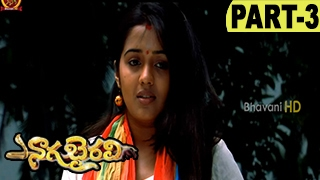 Naga Bhairavi Full Movie Part 3 Suspense Thriller Movie Ananya