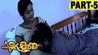 Naga Bhairavi Full Movie Part 5 Suspense Thriller Movie Ananya