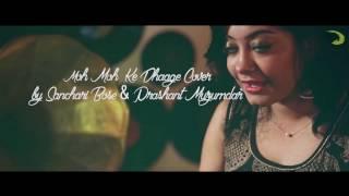 Moh Moh ke Dhaage The Kroonerz Project Prashant Muzumdar Sanchari  Bose