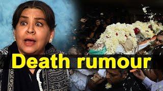 Farida jalal is dead? No she is still alive, farida Jalal fake news Rumors spreading on social media