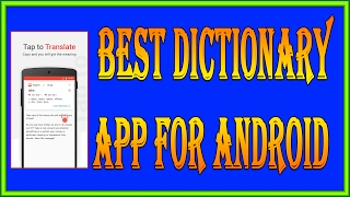 u dictionary app download for android