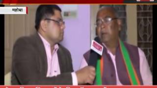 India Voice exclusive interview of BJP candidate Rakesh Goswami